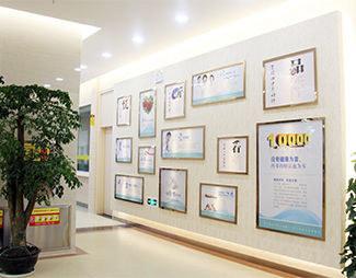 济南京坛肝病医院