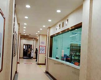 长沙中山医院