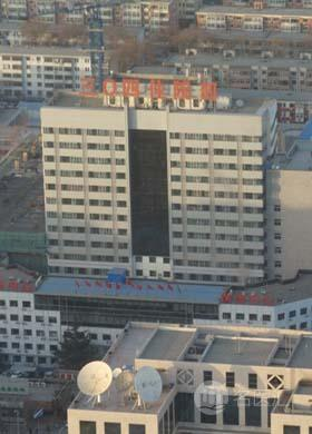 解放军总医院第四医学中心