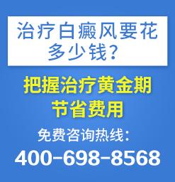 重庆春季白癜风如何防复发