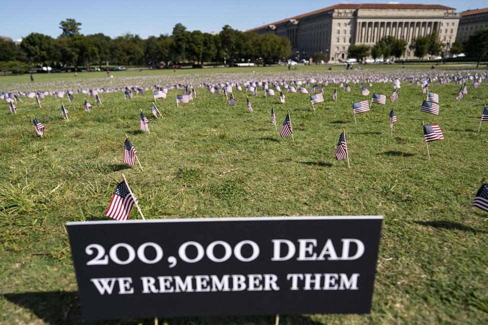 美国新冠死亡病例超20万