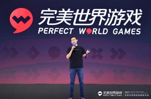 完美世界游戏品牌升级 近三十款重磅新游IP发布