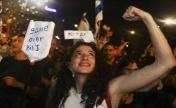 以色列民众庆祝政坛变天