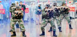 第四届全国国防教育竞技大赛