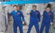 航天员进驻天和核心舱