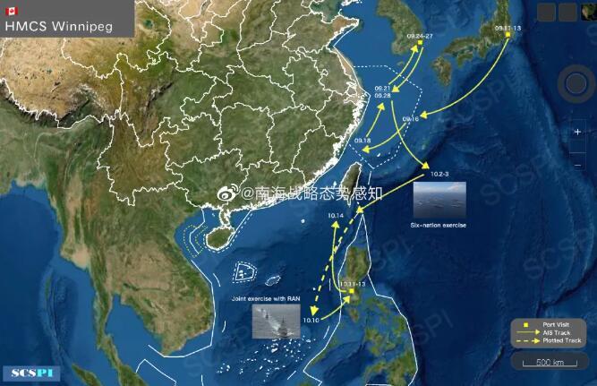 普美加军舰联合穿越台湾海峡?