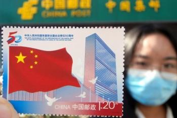 恢复联合国席位纪念邮票